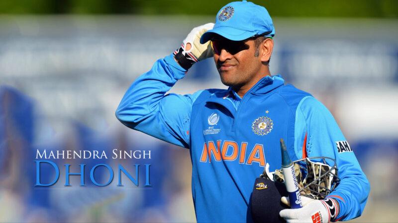 Mahendra Singh Dhoni's Haircut