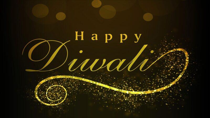 Happy Diwali My Friends