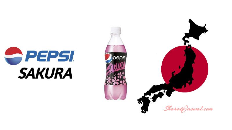 Pepsi Sakura